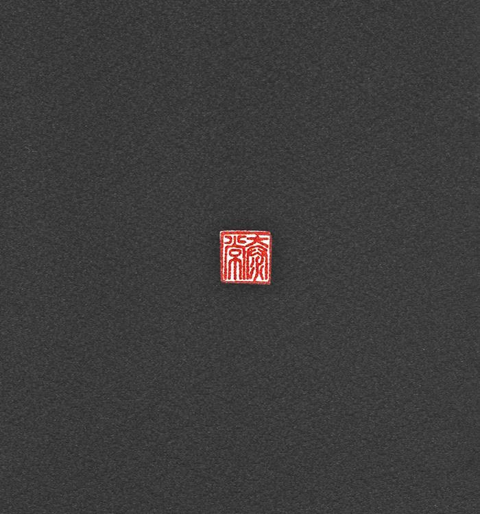 関芳 黒留袖 No.CA-0968-M_06