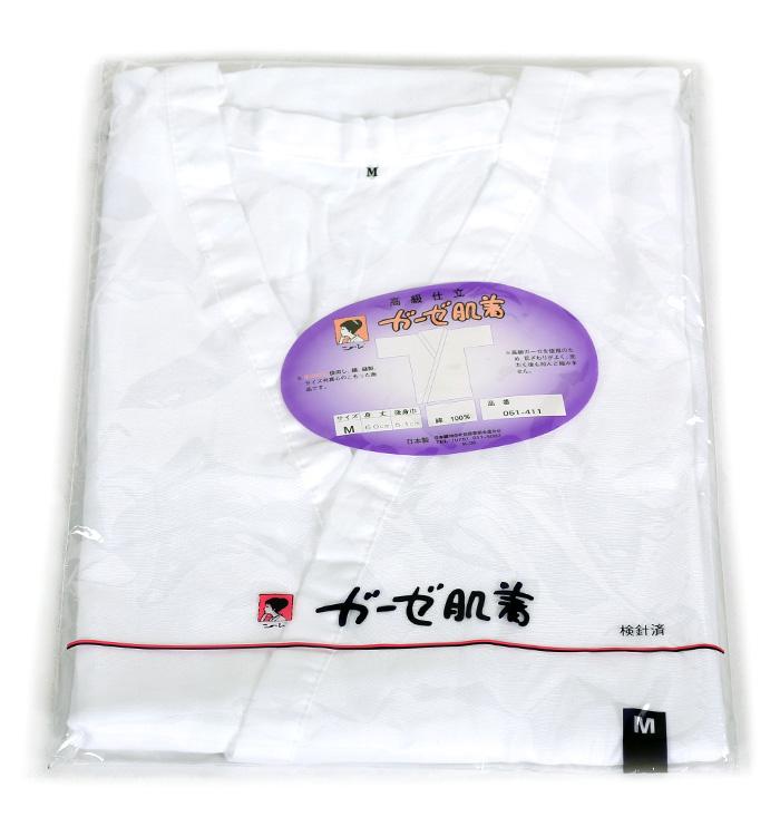 肌襦袢 ガーゼ肌着M No.5ZA-0027-02