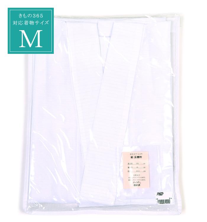 夏用 訪問着・留袖用 絽長襦袢 Mサイズ No.5ZB-0045-03