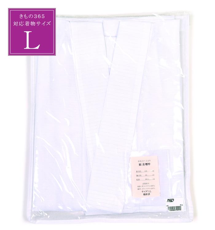 夏用 訪問着・留袖用 絽長襦袢 Lサイズ No.5ZB-0045-04