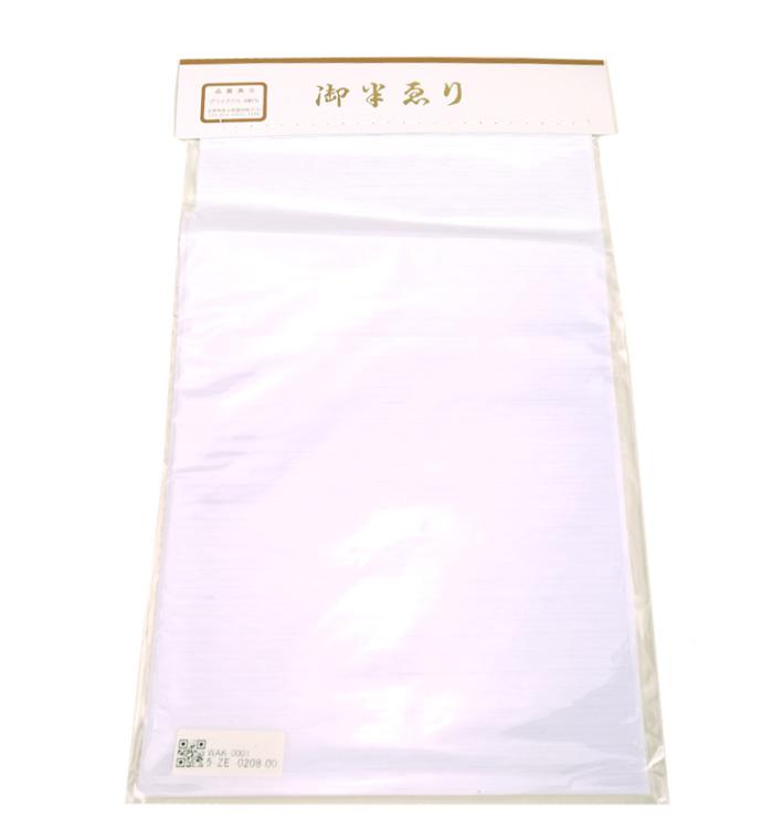 絽 半衿 No.5ZE-0208-00