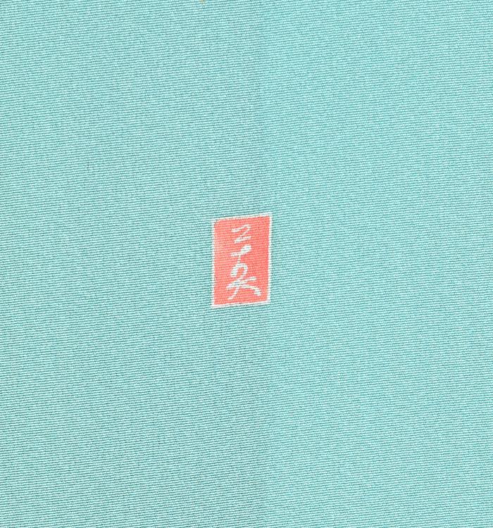 訪問着 No.AA-3183-Sサイズ_09