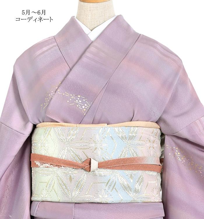 単衣(ひとえ)色無地ぼかし No.BC-0115-Sサイズ_01