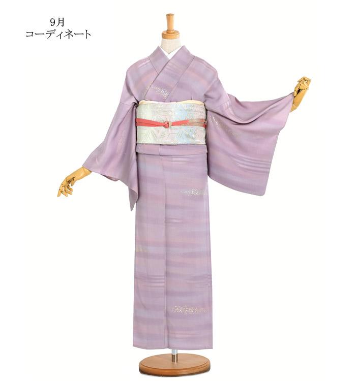 単衣(ひとえ)色無地ぼかし No.BC-0115-Sサイズ_02
