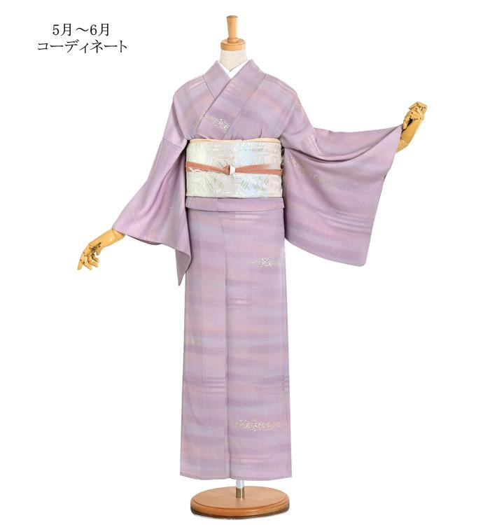 単衣(ひとえ)色無地ぼかし No.BC-0115-Sサイズ