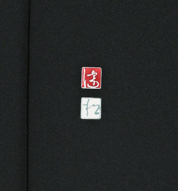 手描友禅作家 黒留袖 No.CA-1030-S_06