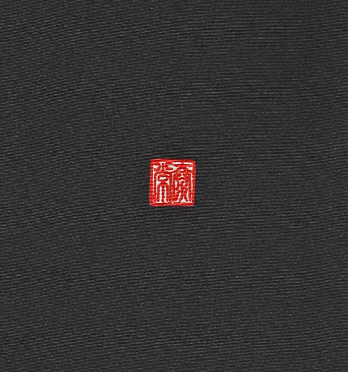 関芳 黒留袖 No.CA-1033-M_06