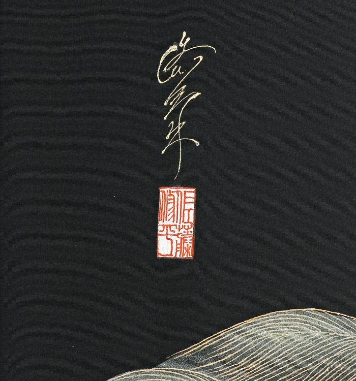 金彩 黒留袖 No.CA-1126-M_08