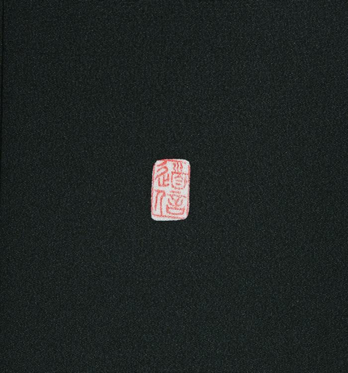 手描京友禅 黒留袖 No.CA-1154-M_08
