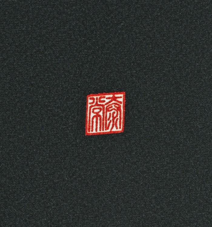 関芳 黒留袖 No.CA-1167-M_08