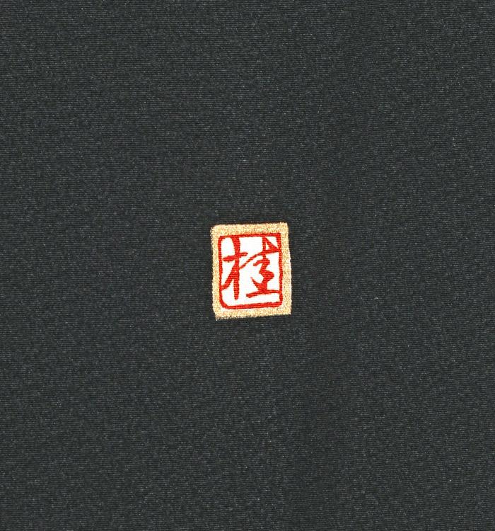桂由美 黒留袖 No.CA-1173-L_08