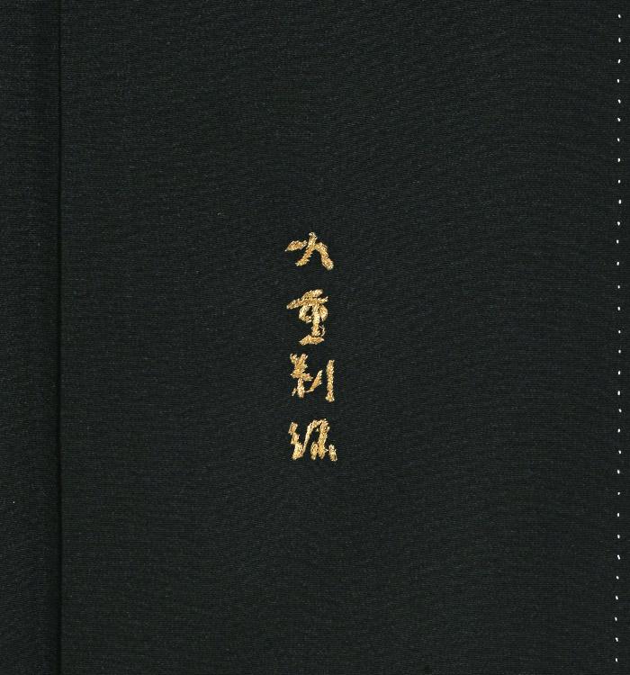 総刺繍 黒留袖 No.CA-1185-Sサイズ_08