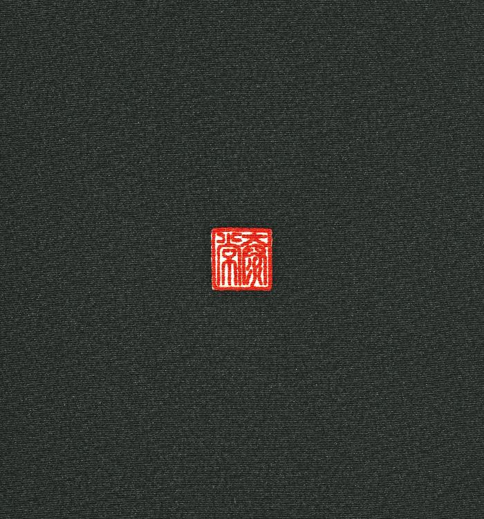 関芳 黒留袖 No.CA-1248-M_08