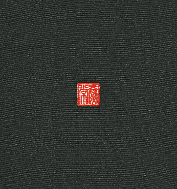 関芳 黒留袖 No.CA-1256-M_08