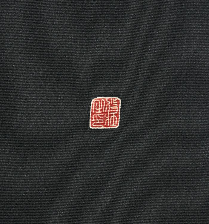 本加賀友禅 黒留袖 No.CA-1292-Mサイズ_08