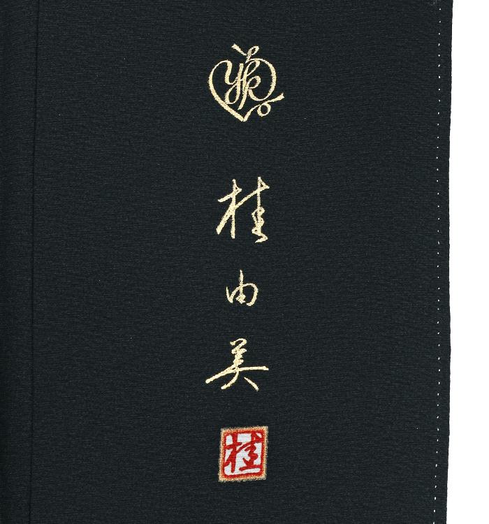 桂由美 黒留袖 No.CA-1310-L_08
