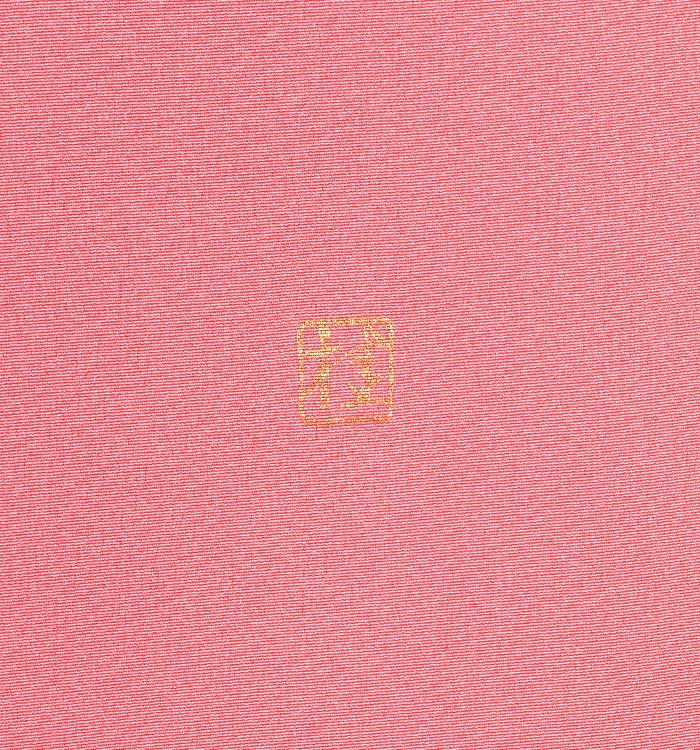 桂由美 色留袖 No.DA-0917-M_08