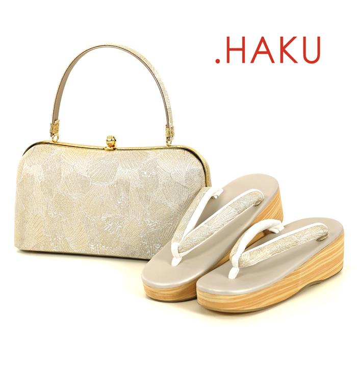 .HAKU 高級草履バッグ-Sサイズ No.ZA-6354-01