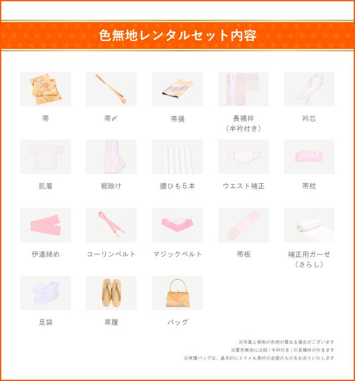 トールサイズ 山口美術織物 色無地 No.BA-0014-LLサイズ_16