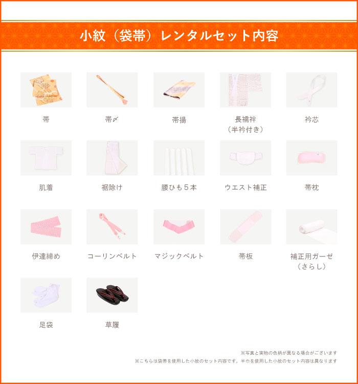 紗合わせ 夏小紋 No.IB-0059-Sサイズ_16