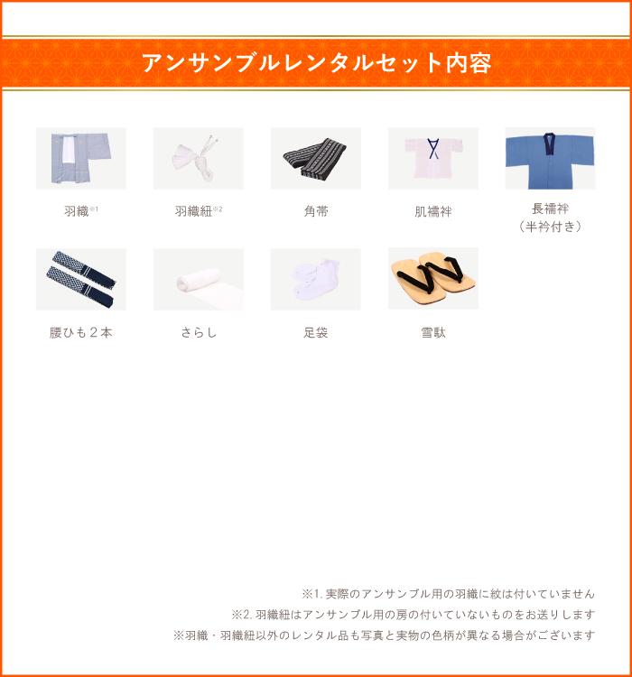 アンサンブル No.HA-5024-Sサイズ_16