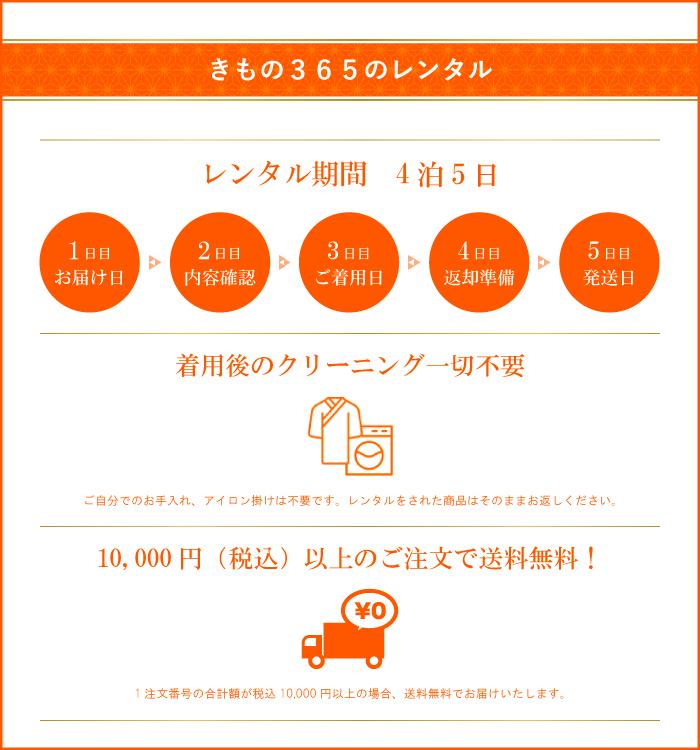 黒留袖 No.CA-0093-Mサイズ_19