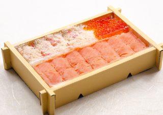 佐藤水産のいくら石狩鮨|北の弁当工房 かな(金歳堂)