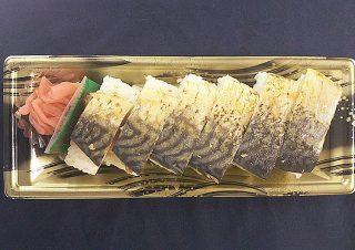焼き鯖押し寿司|北の弁当工房 かな(金歳堂)