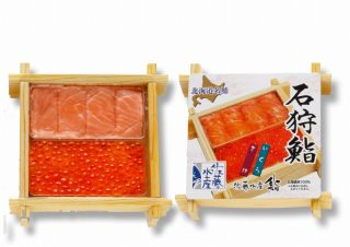 佐藤水産のミニ石狩鮨さけイクラ|北の弁当工房 かな(金歳堂)