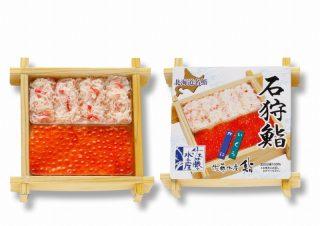 佐藤水産のミニ石狩鮨かにイクラ|北の弁当工房 かな(金歳堂)