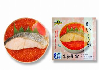 佐藤水産の鮭いくら弁当|北の弁当工房 かな(金歳堂)