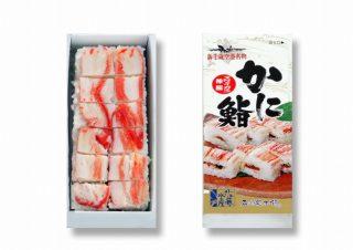 佐藤水産のずわい押鮨|北の弁当工房 かな(金歳堂)