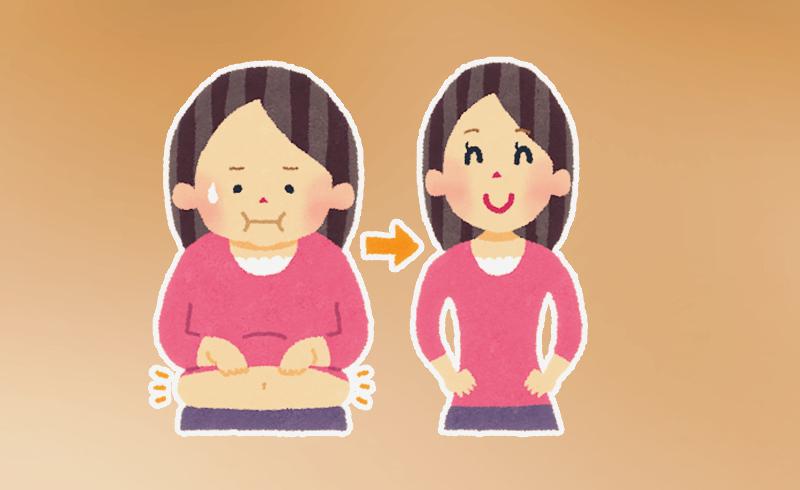 短期間でダイエットしたいなら酵素ドリンクがおすすめ!