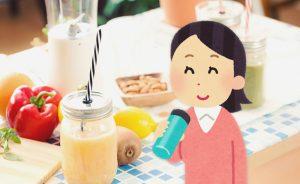 酵素ドリンクは簡単にできるダイエット!女性にとっての強い味方