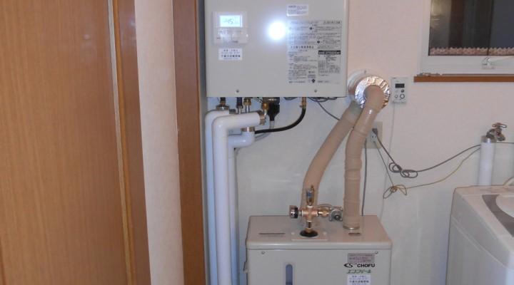 暖房ボイラー・給湯ボイラーの取り換え(千歳市Sさま) - 施工後 | 千歳日成暖房(株)