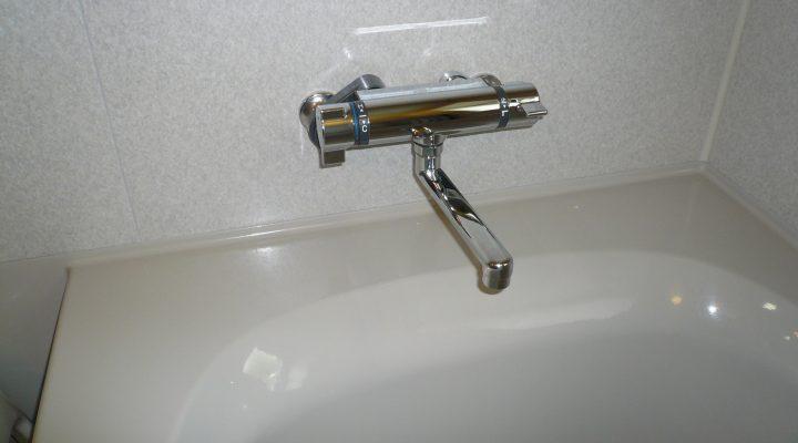 浴室混合栓交換 (千歳市 Oさま) - 施工後 | 千歳日成暖房(株)