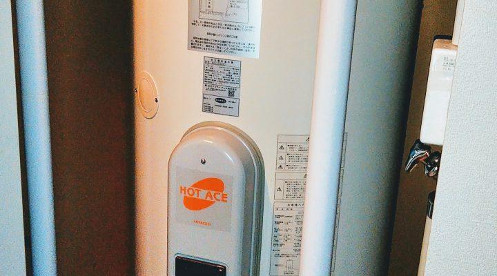 温水器交換 (千歳市 マンション) - 施工後 | 千歳日成暖房(株)