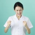 病棟看護師が受けやすいセクハラと対処法のまとめ