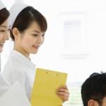 看護師が働きやすい職場【人間関係・選べる労働条件が大切】