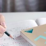 看護師の国家試験、必勝勉強方法とは?【問題の種類・効率のよい方法】