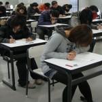 看護師の国家試験、合格発表について【とにかく早く知る方法】迅速な確認方法