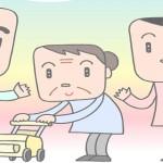看護師の国家試験、合格率はどのくらい?近年の倍率や学校選びについて