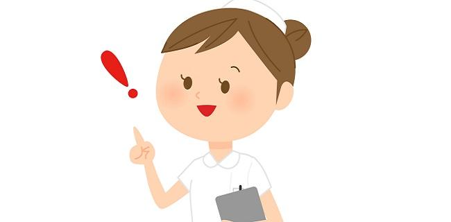 看護師国家試験について【試験開始時期や試験内容とは?】