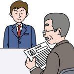 看護師の履歴書の書き方【抑えておくべき3つのポイントをご紹介】