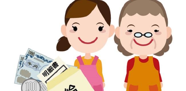 助産師について【仕事のやりがいや平均給料はどのくらい?】