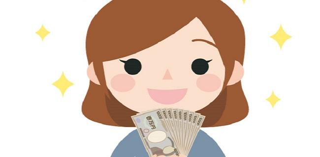 お金のために働く考え方はアリ?ナシ?保健師の給料・年収は最高いくらもらえるか