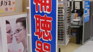 恵庭店 9月の補聴器相談会メーカーの熟練スタッフも来店!