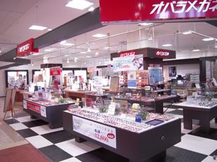 MEGAドン・キホーテ函館店