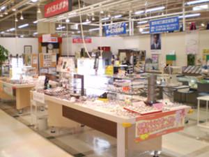 イオン上磯店