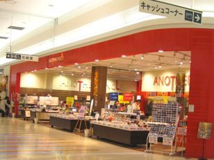 ANOTHER ANGLE イオン三笠店